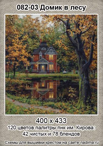 http://images.vfl.ru/ii/1507891218/74edc985/18983804_m.jpg