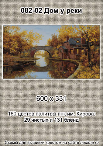 http://images.vfl.ru/ii/1507891712/a5e1bf0d/18983921_m.jpg