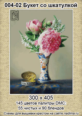 http://images.vfl.ru/ii/1507905303/23e57338/18987034_m.jpg