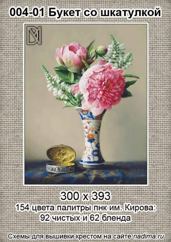 http://images.vfl.ru/ii/1507905303/d4ab34ac/18987033_m.jpg