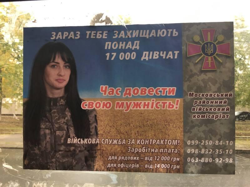 http://images.vfl.ru/ii/1507906757/0ad5143b/18987288.jpg