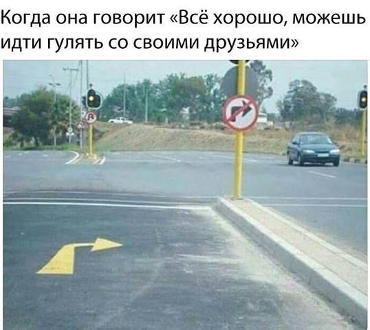 http://images.vfl.ru/ii/1507917731/f10d6c5a/18989453_m.jpg