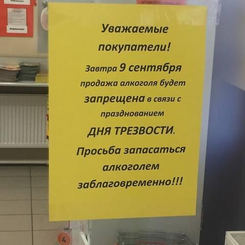 http://images.vfl.ru/ii/1507918766/810d6d62/18989619_m.jpg