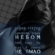 http://images.vfl.ru/ii/1507924165/b06ce638/18990551.png