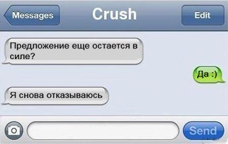 http://images.vfl.ru/ii/1507943360/e85457f5/18992289.jpg