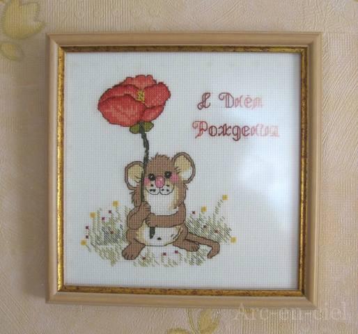 http://images.vfl.ru/ii/1507970498/b83ca0b4/18994597_m.jpg