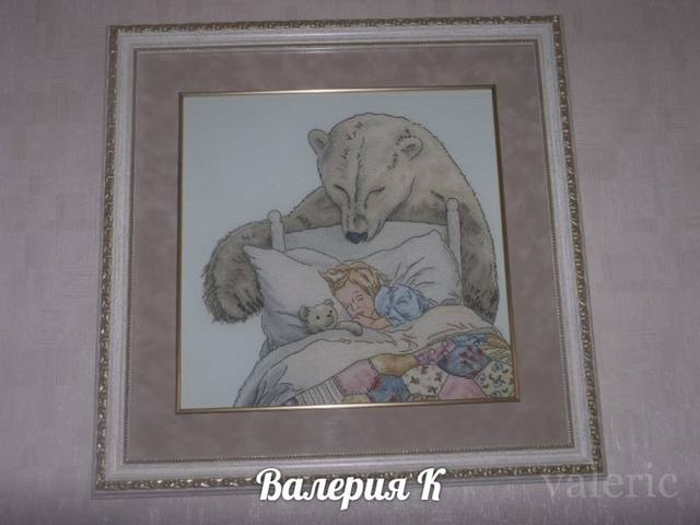 http://images.vfl.ru/ii/1507971771/ce4b0614/18994804_m.jpg