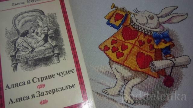 http://images.vfl.ru/ii/1507972813/21144055/18995011_m.jpg