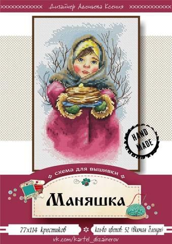 http://images.vfl.ru/ii/1507974026/393af10c/18995238_m.jpg