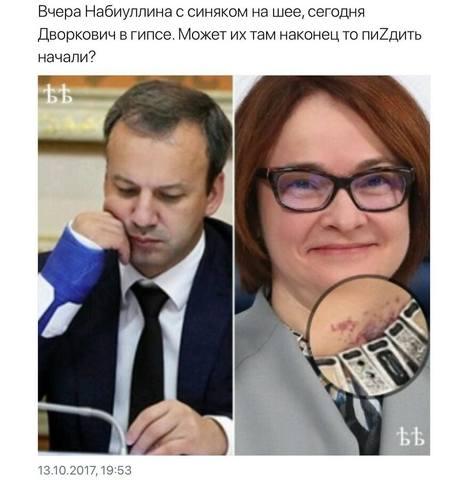 http://images.vfl.ru/ii/1508022179/c9af4906/19004633_m.jpg