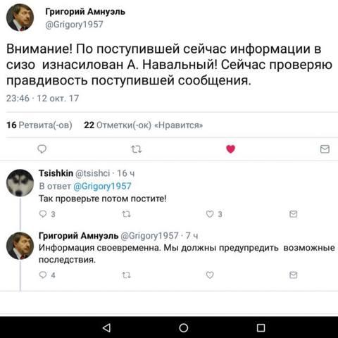 http://images.vfl.ru/ii/1508022426/4124b0c3/19004654_m.jpg