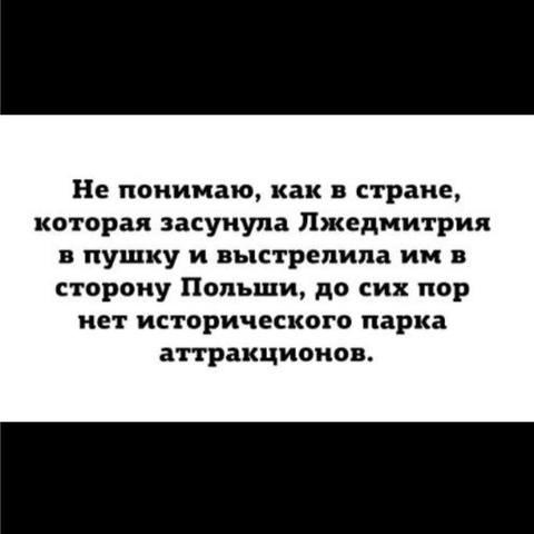 http://images.vfl.ru/ii/1508023799/02cb5bbc/19004689_m.jpg