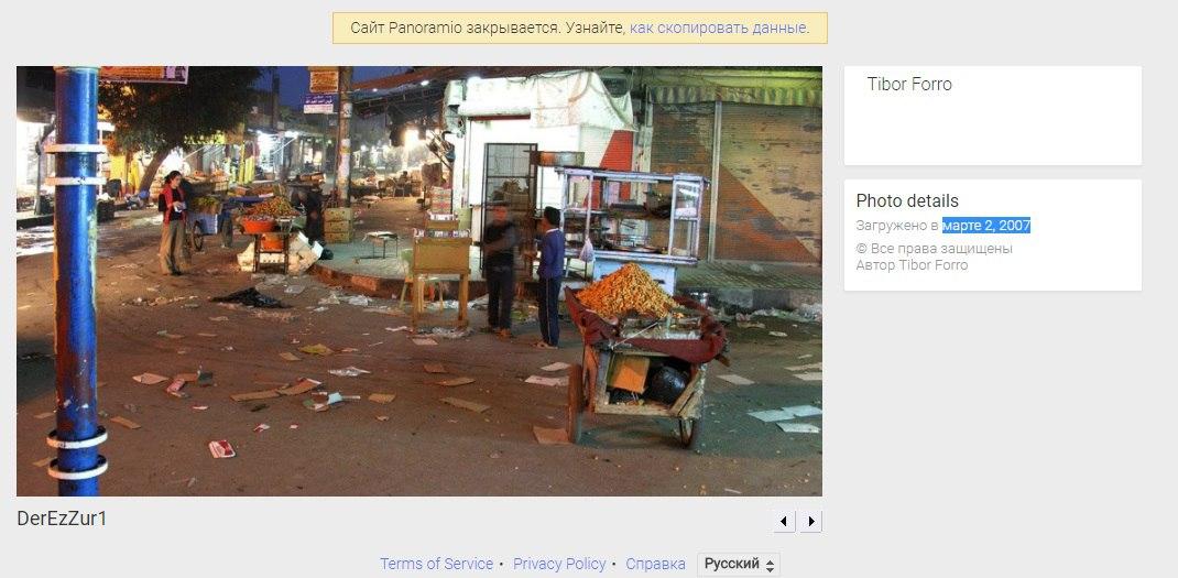 http://images.vfl.ru/ii/1508037805/2a08ed1d/19005129.jpg