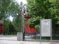http://images.vfl.ru/ii/1508058570/a1313674/19007695_s.jpg