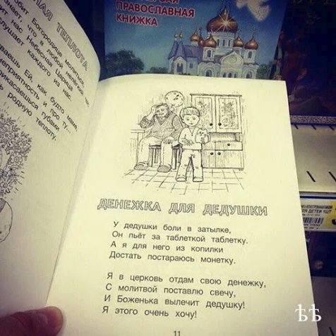 http://images.vfl.ru/ii/1508137968/3b210910/19017841_m.jpg