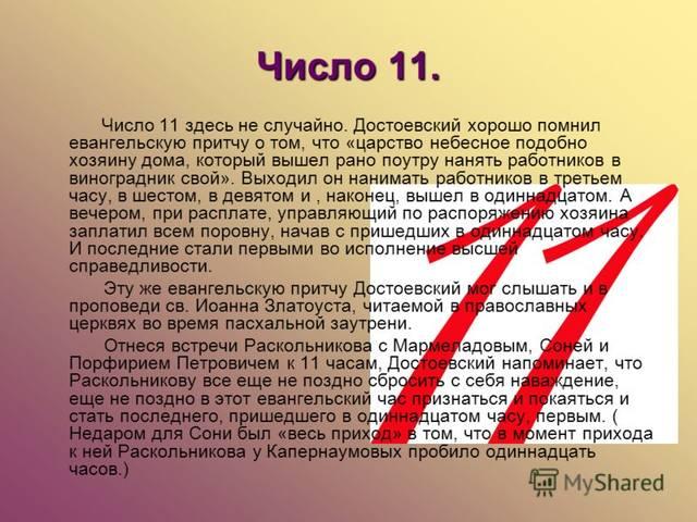 http://images.vfl.ru/ii/1508144229/0d6c6671/19019156_m.jpg
