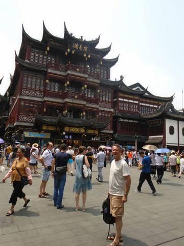 Грандиозный Шанхай моими глазами - Страница 5 19019913_m