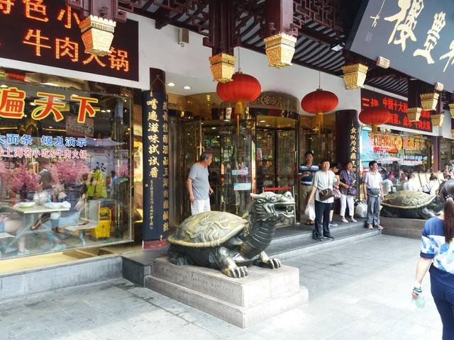 Грандиозный Шанхай моими глазами - Страница 5 19020009_m