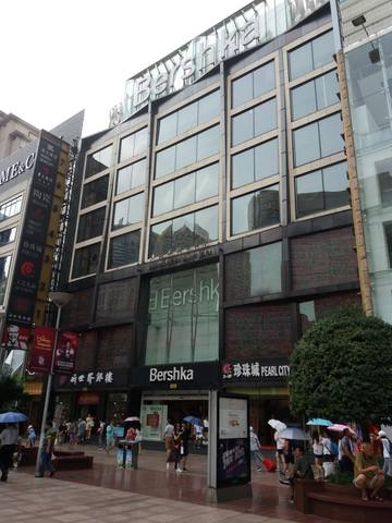 Грандиозный Шанхай моими глазами - Страница 6 19020586_m