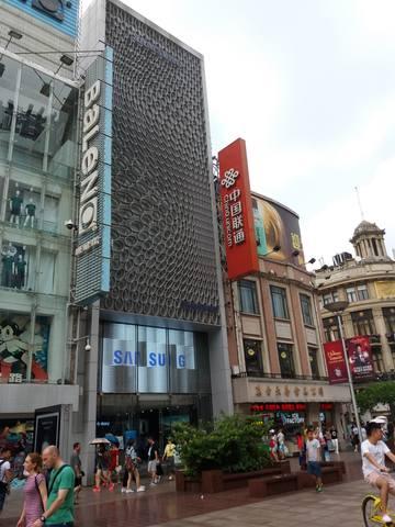 Грандиозный Шанхай моими глазами - Страница 6 19020587_m