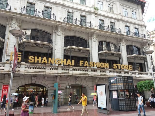 Грандиозный Шанхай моими глазами - Страница 6 19020601_m