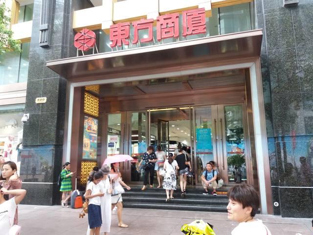 Грандиозный Шанхай моими глазами - Страница 6 19020600_m