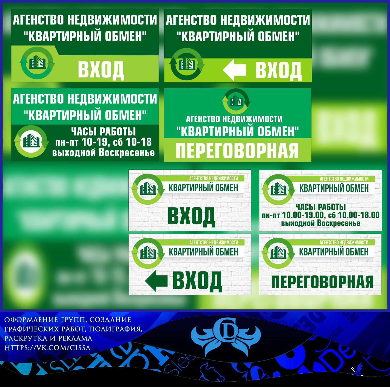 http://images.vfl.ru/ii/1508175767/603e0fab/19026195.png