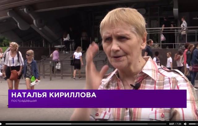 http://images.vfl.ru/ii/1508181499/2afb4ec1/19027234_m.jpg