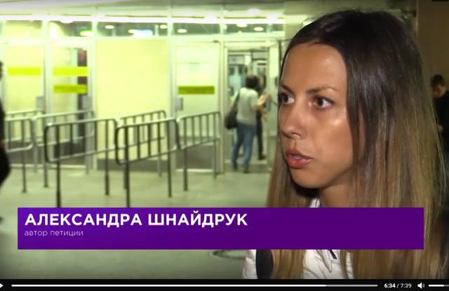 http://images.vfl.ru/ii/1508181500/531d6888/19027240_m.jpg
