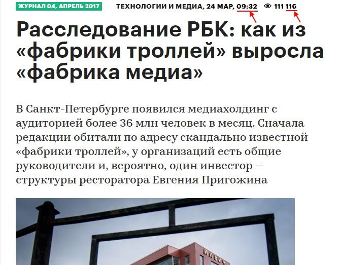 http://images.vfl.ru/ii/1508235715/00dcc54e/19033622.jpg