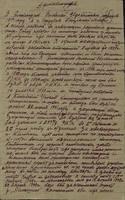 http://images.vfl.ru/ii/1508258720/e9b99d29/19038810_s.jpg