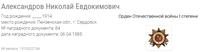 http://images.vfl.ru/ii/1508258803/814de553/19038822_s.png