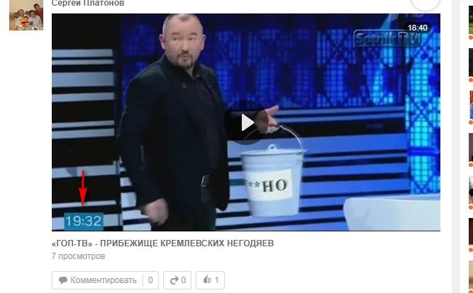 http://images.vfl.ru/ii/1508266084/7429b884/19040578.jpg