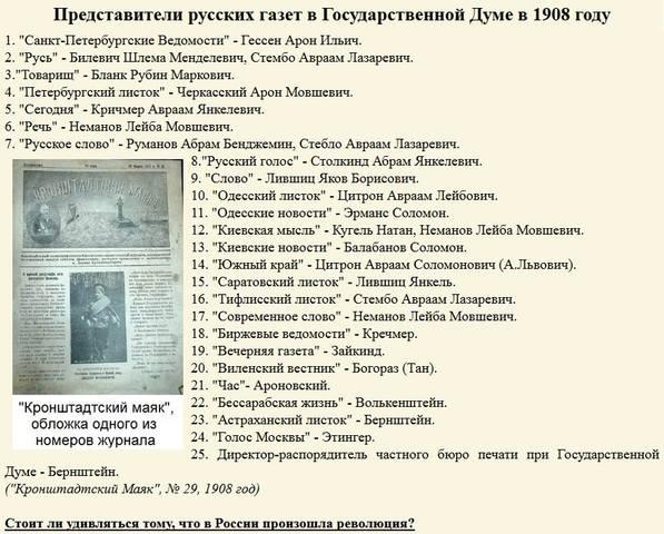 http://images.vfl.ru/ii/1508269394/c9c9ea45/19041326_m.jpg
