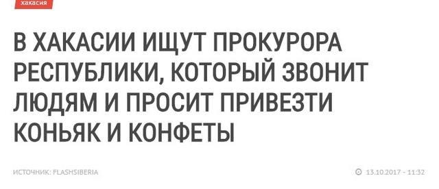 http://images.vfl.ru/ii/1508350704/4a842744/19053619_m.jpg