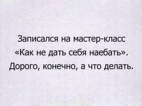 http://images.vfl.ru/ii/1508355813/40b852c3/19054783_m.jpg