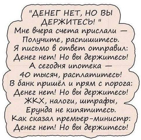 http://images.vfl.ru/ii/1508361445/e0d49774/19055502_m.jpg