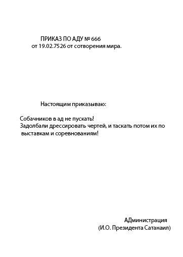 http://images.vfl.ru/ii/1508390388/5ee6bd9f/19057506.jpg
