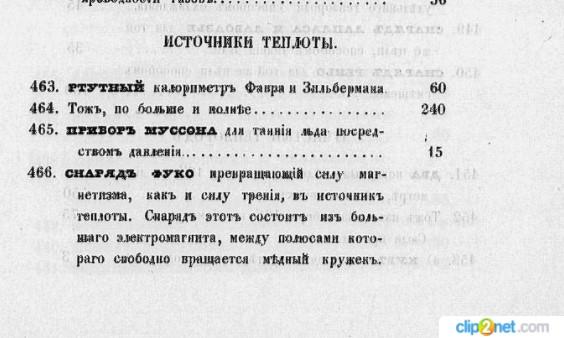 http://images.vfl.ru/ii/1508399579/93d1f033/19058901.jpg