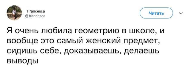 http://images.vfl.ru/ii/1508421490/cc4e1bc8/19063129_m.jpg