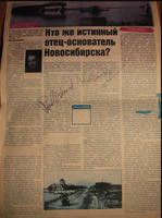 http://images.vfl.ru/ii/1508431895/5ee9aff3/19065273_s.jpg