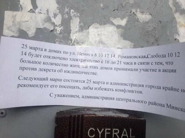 http://images.vfl.ru/ii/1508439408/83bf9821/19066906_m.jpg