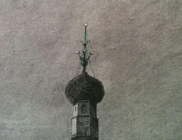 http://images.vfl.ru/ii/1508468255/db29edbe/19069109.jpg