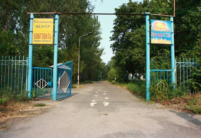 http://images.vfl.ru/ii/1508478368/7228e7e7/19069893.jpg