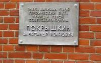http://images.vfl.ru/ii/1508484799/49fc1bc1/19070991_s.jpg