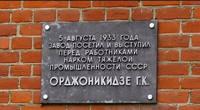 http://images.vfl.ru/ii/1508484799/7edb9b0b/19070992_s.jpg