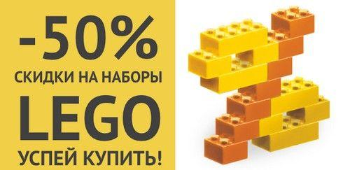 Промокод Той.ру. Скидка 10%