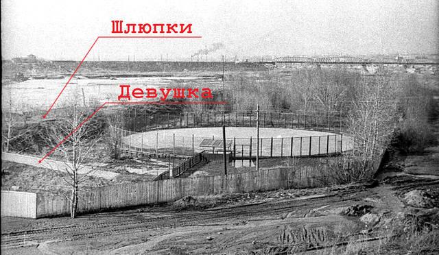 http://images.vfl.ru/ii/1508490526/78173e9f/19072167_m.jpg