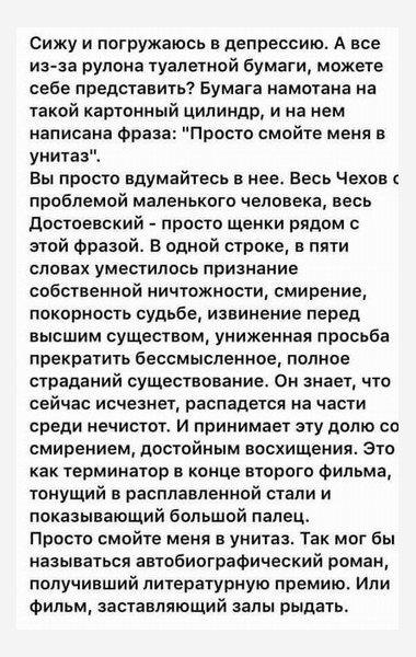 http://images.vfl.ru/ii/1508507427/c8d5fc1f/19075077.jpg