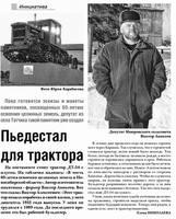 http://images.vfl.ru/ii/1508515393/6714ccc7/19076378_s.jpg